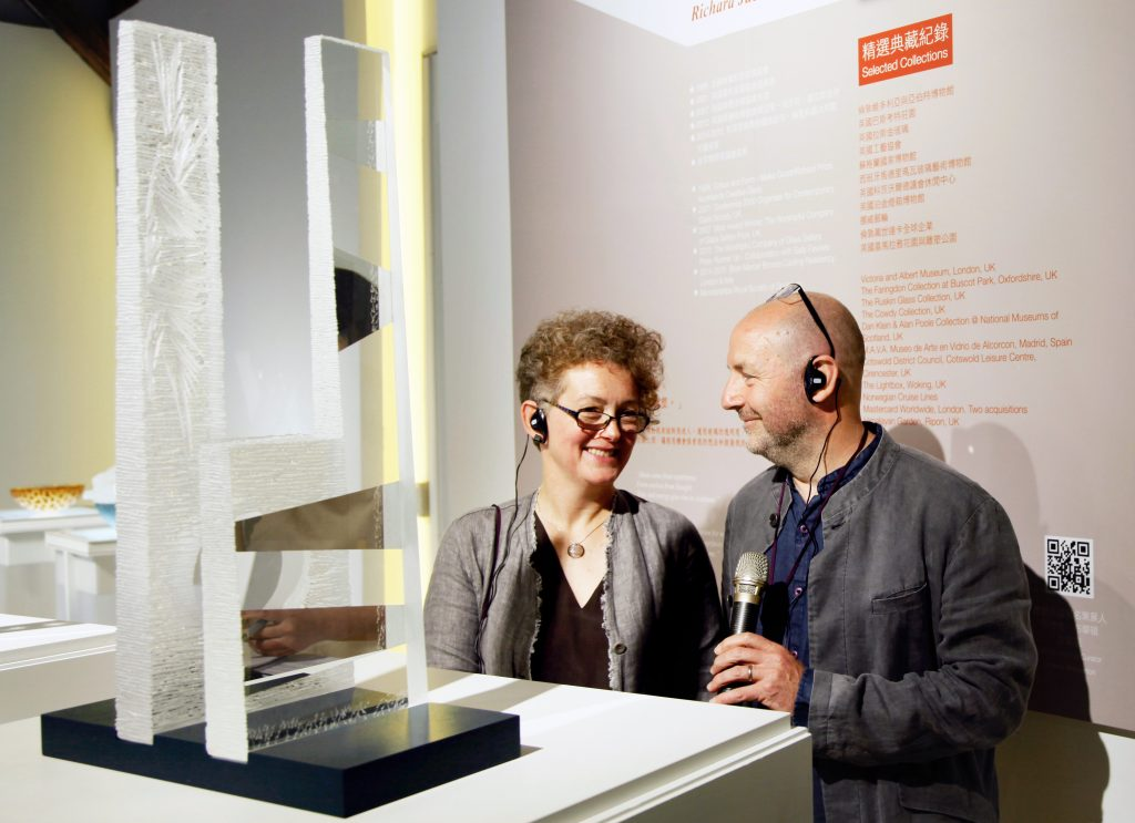 Sally Fawkes and Richard Jackson with their work at the opening of A Thread Of Light in Liuli Glass Museum, Taipei, Taiwan